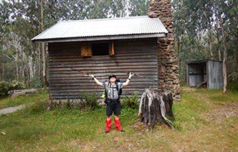 Keppel's Hut